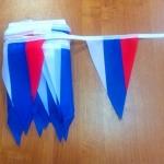 Изготовление флажной ленты на заказ печать флажков для оформления мероприятия РостАрт 3327