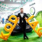 Изготовление флажной ленты на заказ презентация Skoda Kodiaq РостАрт Москва 2017