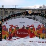 Изготовление гирлянд из флажков на заказ ленты атласные на Масленицу РостАрт Москва 2018 12130