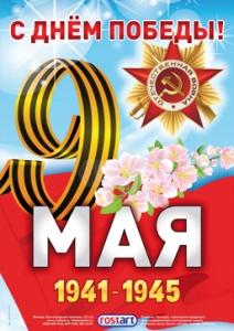 9m-pl-14-a2