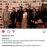 Иготовление фигурного пресс-волла на заказ для Академии им. Михалкова РостАрт 2017