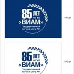 Изготовление корпоративных флажков на палочке на заказ для юбилея ФГУП ВИАМ полноцветная печать дизайнерские услуги РостАрт Москва 2017