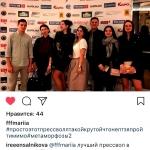 Изготовление пресс-волла на заказ фигурный полукруглый для Академии РостАрт Москва 2107 212