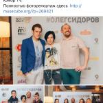 Пресс-волл широкоформатный ролл-апп на день рождения Москва 2017