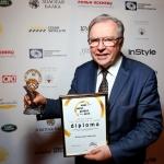 Пресс-волл премия Восток-Запад Золотая Арка Кшиштоф Занусси Москва 2018