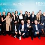 Пресс-волл фотозона премьера фильма Без Меня команда фильма Москва 2018