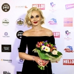 Пресс-волл шоу-программа 50-летие Гоши Куценко Полина Гагарина Москва 2017