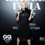 Пресс-волл премия журнала GQ Человек года 2017 Яна Троянова Барвиха Luxury Village Москва 2017