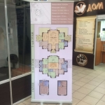 Ролл апп Технохолл Волгоградский РостАрт 544