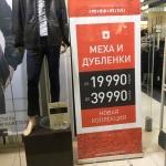 Изготовление ролл-аппов на заказ roll up Москва 2017
