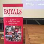 Изготовление Ролл Апп Roll Up на заказ для журнала Royals Magazine Russia пример РостАрт 4453
