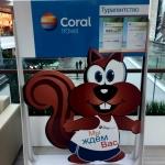 Изготовление ростовой фигуры стойки для туркомпании на заказ пластик Москва 2017