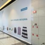Широкоформатная печать оформление временного фасада магазина торгового центра Ривьера пример 0773 2016год