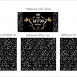 Интерьерная печать на пленке изготовление табличек на заказ РостАрт Москва 11348
