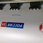 Широкоформатная печать на баннере изготовление пресс-воллов дизайнерские работы РостАрт Москва 2017 7036