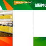 Дизайнерские услуги изготовление макета для интерьерной печати для павильона по продаже мебели РостАрт Москва 2017