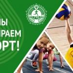 Разработка дизайна печать на баннере РостАрт Москва 2018 10222