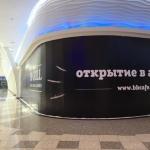 Широкоформатная печать оформление временного фасада фуд корта BB GRILL торгового центра Ривьера пример 0778 2016год