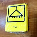 Изготовление тактильных табличек с дублированием шрифта Брайль уф-печать с белилами РостАрт Москва 2018 3690
