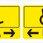 Изготовление тактильных табличек для МГН инвалидов вход направление движения уф-печать с белилами на пластике РостАрт Москва 2018 4379
