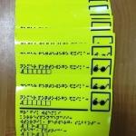 Уф-печать с белилами тактильных наклеек РостАрт Москва 2018