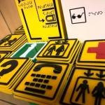 Изготовление тактильных табличек для МГН печать наклеек со шрифтом Брайль РостАрт Москва 2017 5604