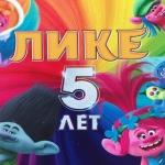 Печать уф-красками с белилами белая подложка печать 1440 точек на прозрачном пластике РостАрт Москва 2017