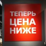 Интерьерная печать на пластике уф-печать пример Москва 2017 4