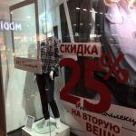 Полноцветная зеркальная уф-печать с белилами белой подложкой на пластике ПЭТ пример Москва 2017