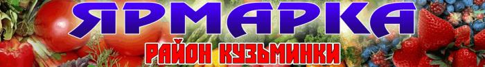 Полотно виниловое Золотая Осень. Арт.: ЗО-ПГ-06
