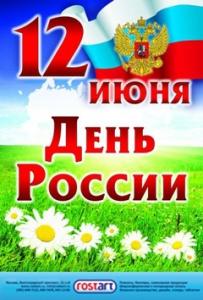 12i-pl-13a1_0