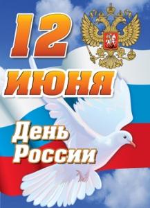 12i-pl-23a4
