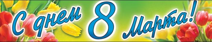 8m-pg-83