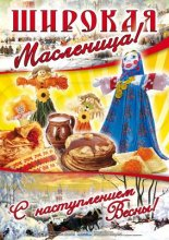 МАС-ПЛ-11/А1