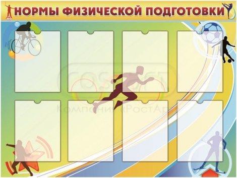 sport6