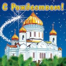 Новый-год-2012-нг-нк-12-60х60см-слит