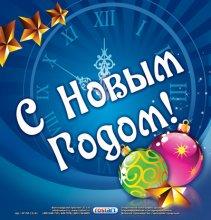 Новый-Год-2013-А1-слои-2