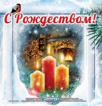Новый-Год-2013-А1-слои-6