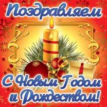 рождество-новый-год-джпг