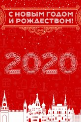 20202_0