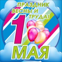 nakleyka-1m-nk-32