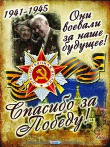 plakat-9m-pl-116-a1