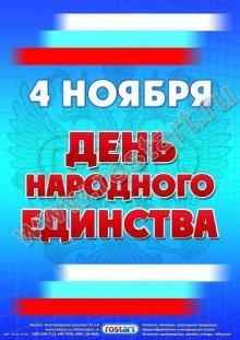 4n-pl-12_a2