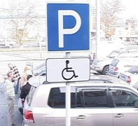 Знак парковка для инвалидов Адаптация парковки для МГН РостАрт