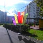 Флаговые конструкции пятирожковые с утяженлителем праздничное оформление детского сада РостАрт 0901