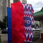 Изготовление флаговой конструкции металл пошив флагов расцвечивания полноцветная печать флагов РостАрт Москва 2017 992