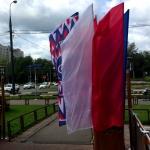 Изготовление флаговой конструкции металл пошив флагов расцвечивания полноцветная печать флагов РостАрт Москва 2017 994