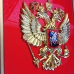 Герб на пластике герб Москвы РостАрт Москва 2018 1