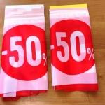 Изготовление гирлянд из флажков на заказ печать на ткани печать флажков печать флагов флажная лента Москва РостАрт 2018 16803