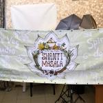 Флаг транспарант из ткани изготовление на заказ печать на сатене для ресторана веганской кухни РостАрт Москва 2018